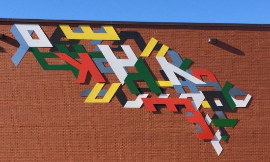 Une œuvre d'art sur le mur de l'école St-André